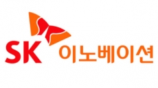 SK이노베이션 배터리 자회사, 프리IPO로 3000억 투자 유치
