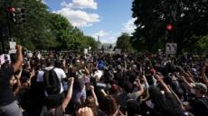 美 이어 英에서도 '흑인 사망' 시위 확대 조짐