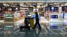 공항 상업시설, 임대료 최대 75% 감면받는다