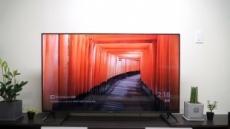 3,000개 앱으로 강력 업그레이드! 이노스 와이투스 S5520GG 스마트 Ai 크롬캐스트 55인치 TV
