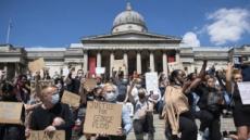 오는 3일, 영국 전역에서 '흑인 사망' 시위 열린다