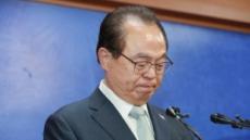 '강제추행' 오거돈, 오늘 오전 구속 전 피의자 심문