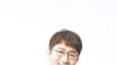 '포니정 혁신상' 수상자에 방시혁 빅히트 의장