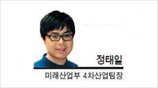 [팀장시각] 싱가포르의 타다 vs 한국의 타다
