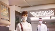 UAE 국영 에티하드항공, '웰니스 앰배서더' 온-오프 운영