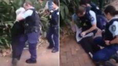 호주서도 백인 경찰의 원주민 소년 '과잉 진압' 논란