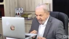 """""""보우소나루, 역대 최악 대통령""""…룰라 """"탄핵해야"""" 퇴진운동 가세"""