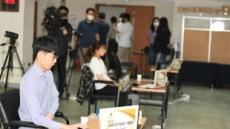 LG배 기왕전 한국 9명, 중국 7명 16강행…신진서 VS 커제 빅카드 성사