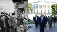 '성경 이벤트' 위해 강제 해산한 트럼프가 '처칠 리더십'과 닮아? 빈축 사