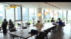 강남 비상주사무실, 삼성글로벌 비즈니스센터, SBS 집사의 선택 방영