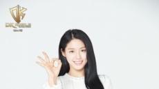 DK모바일, 홍보모델 AOA 설현 선정