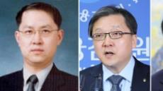 靑 금감원 부원장 인사 전격 단행…'윤석헌 흔들기' 차단
