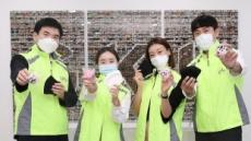 GKL 꿈·희망봉사단, 취약계층에 코로나 예방 물품 기부