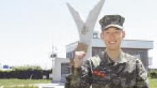 """손흥민 """"해병대 3주 군사훈련은 특별한 경험"""""""