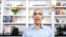 """""""美 뿌리깊은 문제 직시하게 해""""…오바마가 '흑인시위'를 접한 시선"""