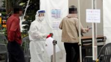 수도권 교회 이어 서울 건강식품업체 관련 확진자 10명 발생