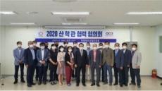 안양 12개 고교·대학, 4차산업혁명 미니클로스터 운영