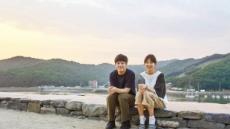 백상예술대상에 '동백꽃'·봉준호…'벌새'·'남산'·'부부' 2관왕