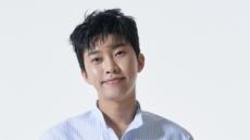 임영웅 팬클럽, 데뷔 4주년 기념 미혼한부모가정에 후원 물품 기부