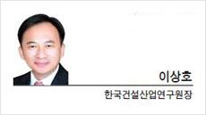 [헤럴드포럼] 한국판 뉴딜, 투자확대와 규제개혁 병행해야