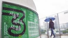 킹덤·기생충·대취타 촬영지… '세계적 필수 여행코스'로 주목