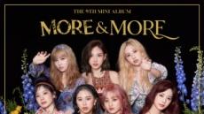 트와이스, 새 앨범 걸그룹 최다 판매량 기록