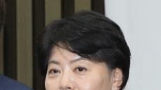 """윤희숙 """"부동산대책, 민간호응 달린 것인데 반응보면 회의적"""""""