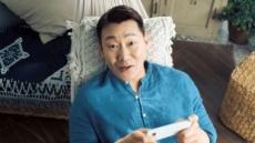 'DK모바일', BJ 난닝구, 가수 김창열 등 홍보모델 추가 공개