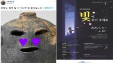방탄소년단 뷔, 문화재청의 내래이션 재능 기부 권유, 응답할 수 있을까?