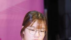 '바둑 여제' 최정, 50연승 질주