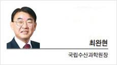 [세상속으로] 세계에서 인정받는 '바다의 검은 반도체' 김
