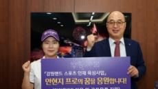 꿈나무 육성 하이원골프아카데미, 사북고 안현지 KLPGA 준프로 첫 결실