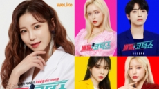 '진짜 배틀'이 시작됐다…전효성의 새시즌 '배틀코덕쇼' 19일 첫방