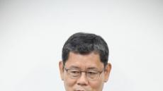 """김연철 통일장관 전격 사의 """"남북관계 악화 책임 물러나겠다"""""""