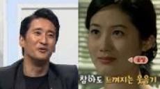 """신현준, 심은하와 비화 공개…  """"키스신 30번넘게 찍었다"""""""