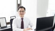 """나종혁 형사전문변호사, """"강제추행 혐의 받고 있다면 전문가의 조력을 통한 초기대응 중요"""""""