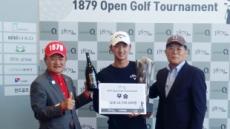 '1879 레오개발 오픈 골프 토너먼트' 3회대회 22~23일 골프클럽 안성Q서 개최