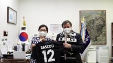 성남FC 은수미 구단주-바스쿠 주한 아르헨티나 대사, 축구 교류 논의
