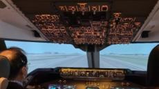 항공역사 '한 눈에' 체험은 '덤'…국립항공박물관 가보니