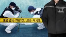 인천 아파트서 휴일 일가족 3명 숨져…경찰 수사