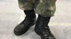 '군복차림 음란물 게시자'는 공군 병장…군수사서 확인