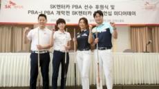 """2번째 PBA 우승도전 강동궁 """"변수 많아 모두 라이벌"""""""