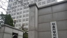 檢, '태영호 성폭력 혐의' 고발한 시민단체 관계자 3명 기소