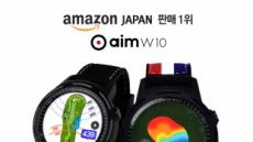 '골프버디 aim W10', 아마존 재팬 GPS 골프거리측정기 부문 1위