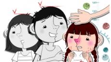 """학교 간 아이 """"내가 제일 작아""""…유전 탓 포기? 언젠간 크겠지?"""