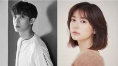 공개 열애 이준-정소민, 2년 반만에 '결별 마침표'