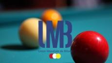 쿠드롱 출전정지 징계 유효…PBA의 UMB 제소 기각