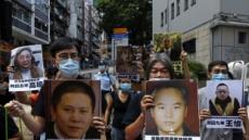 홍콩 경찰, '주권반환 기념 집회' 금지…23년 만에 처음