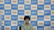 日 도쿄, 신규 확진자 긴급사태 해제 이후 최다