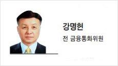 [리더스칼럼] 한국경제가 선방하는 길